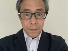 Tomohisa Kato