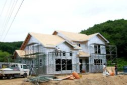 Non Combustible Reflective Insulation