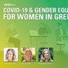 USGBC COVID-19 Discussion